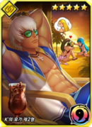 Kof-card-summer-6