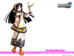 CardFighters2 Nakoruru