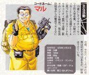 Shock Troopers Maru bio Neo Geo Freak 1997 Vol.11 - nov (JAPAN)IMG 0000 (15)