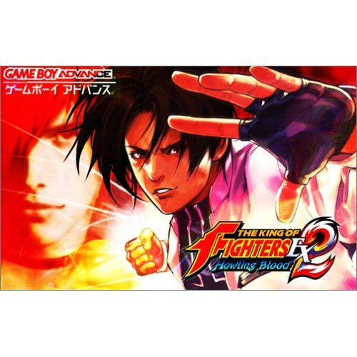 The King of Fighters EX2: Howling Blood | SNK Wiki | FANDOM