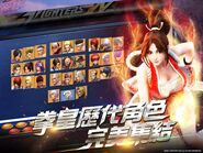 The King Of Fighters World 3