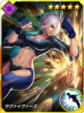 Kof-card-angel
