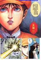 拳皇'99千年之战19 (Bao, Page 13)