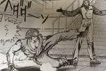 Ryuuko no ken 2 manga 1995-4