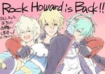 KOF XIV-Rock Howard is Back