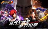 The King of Fighters M All Star