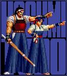 Kasumi '96 cs P1