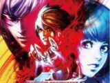 The King of Fighters 2002: Unlimited Match/Soundtrack