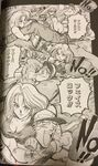 Neo Geo Gals comic anthology vol.3-2