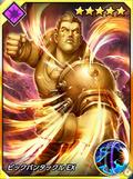 Kof-card028