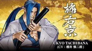 UKYO TACHIBANA -- SAMURAI SHODOWN - SAMURAI SPIRITS - Character Trailer (Japan - Asia)