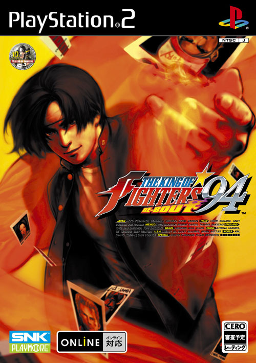 The King of Fighters '94 Rebout   SNK Wiki   FANDOM powered