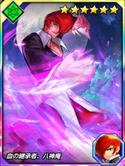 Kof-card-iori1