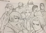 KOF96 kanzen kouryaku manual-1