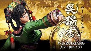 WU-RUIXIANG -- SAMURAI SHODOWN - SAMURAI SPIRITS - Character Trailer (Japan - Asia)