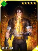 Kof-card136