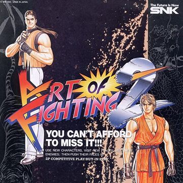 Art Of Fighting 2 Snk Wiki Fandom