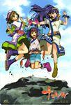 Nakoruru OVA poster