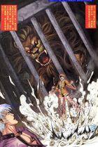拳皇'99千年之战18 (Bao, Page 20)