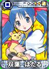 Hotaru-card