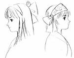SSIII-Nakoruru and Rimururu