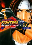 KOF97 Endless Summer