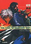 KOF2001 Novel Cover