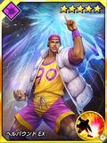 Kof-card029