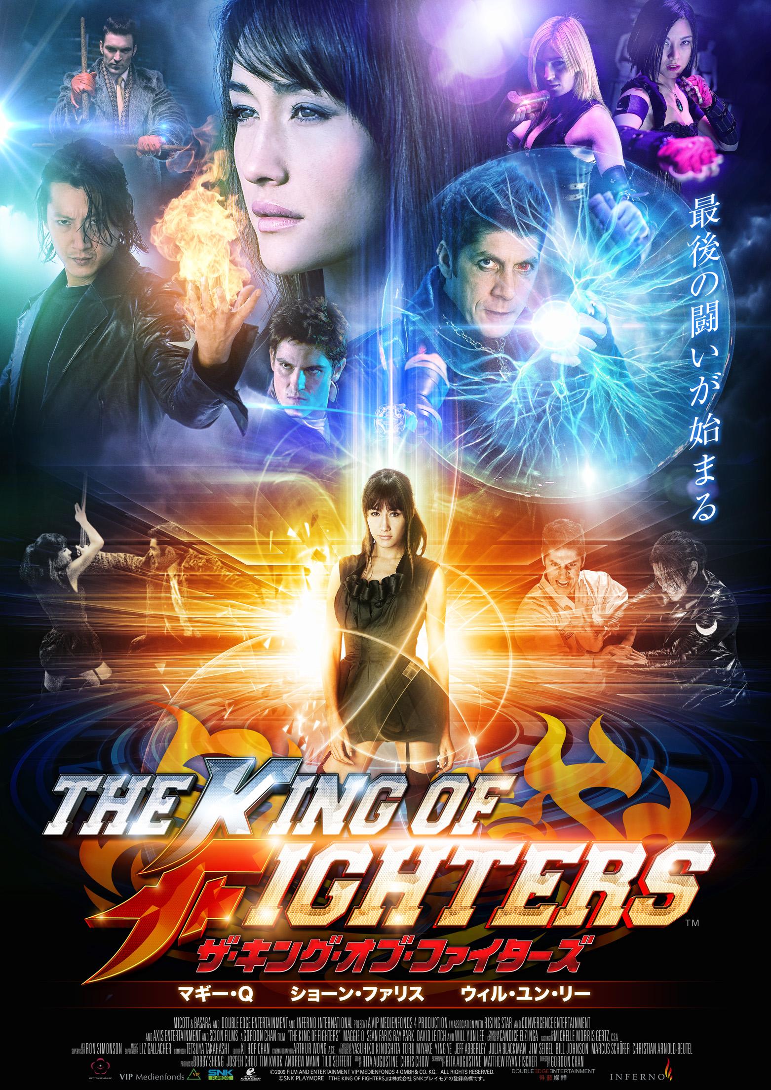 Bernice Liu King Of Fighters