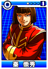 Chonshu-card