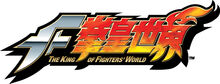 The King Of Fighters' World
