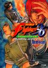 KOF96-Novel-Cover