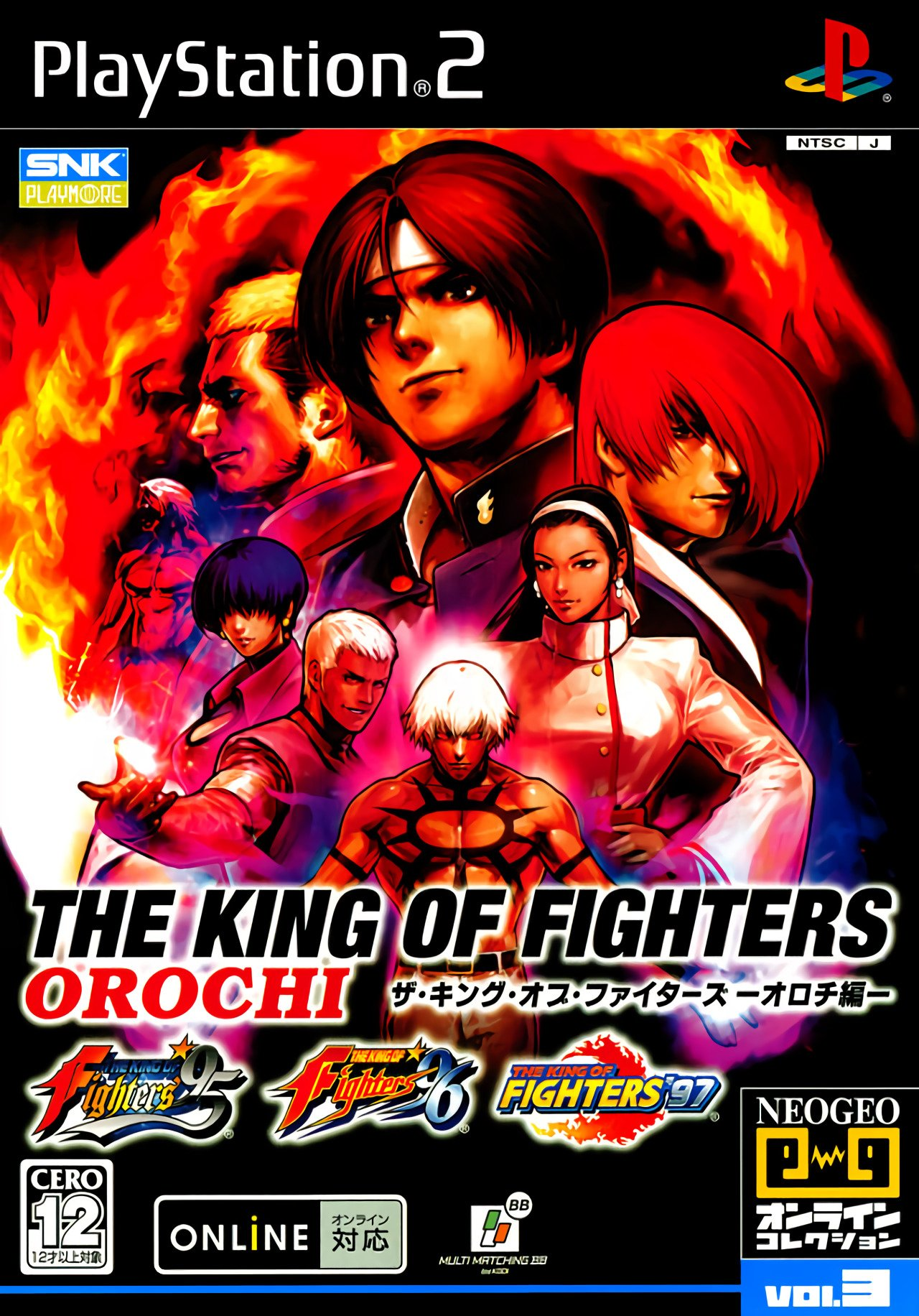 The King of Fighters The Orochi Saga PS2 TO PS4
