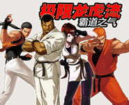 The King Of Fighters' World 8