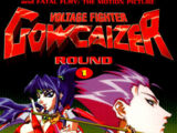 Voltage Fighter Gowcaizer (anime)