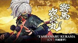 YASHAMARU KURAMA -- SAMURAI SHODOWN - SAMURAI SPIRITS - Character Trailer (Japan - Asia)