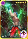 Kof-card-omega rugal