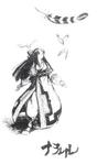 SS3-guide book-Nakoruru page