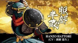 HANZO HATTORI -- SAMURAI SHODOWN - SAMURAI SPIRITS - Character Trailer (Japan - Asia)
