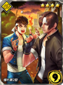 Kof-card-kyo and shingo2