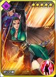 Kof-card-lunatic chizuru1