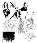 SS64 Ukyo Concept