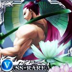 KOF X Fatal Fury Genjuro2