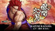KAZUKI(風間火月) SAMURAI SPIRITS –DLC Character (Japan)