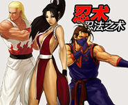 The King Of Fighters' World 11