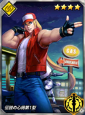 Kof-card055