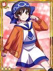 SNKHighSchool-Rimururu