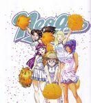 NeoGeo-Girls