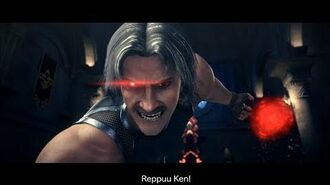 THE KING OF FIGHTERS DESTINY – Episode 22