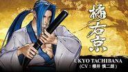 UKYO TACHIBANA SAMURAI SHODOWN SAMURAI SPIRITS - Character Trailer (Japan Asia)